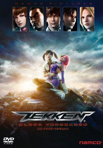 Image for Tekken: Blood Vengeance