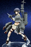 Thumbnail 2 for Kantai Collection ~Kan Colle~ - Kitakami - 1/8 - Kai Ni (Ques Q)