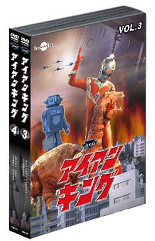 Image for Iron King Dvd Value Set Vol.3-4 [Limited Edition]