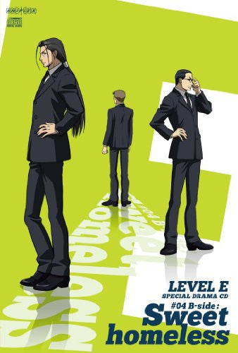 Image 2 for Level E Vol.2 [DVD+CD Limited Edition]