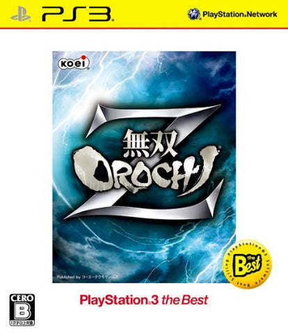 Image for Musou Orochi Z (PlayStation3 the Best)