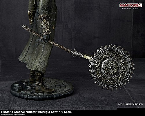 Image 2 for Bloodborne - Karyuudo - Hunter's Arsenal - Hunter Whirligig Saw - 1/6 (Mamegyorai, Gecco)