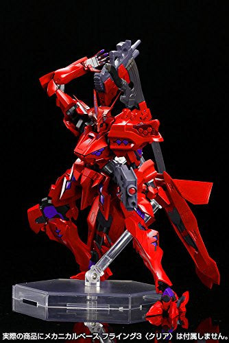 Image 4 for Muv-Luv Alternative - Takemikazuchi Type-00F - Mana Tsukuyomi Model, Ver. 1.5 (Kotobukiya)