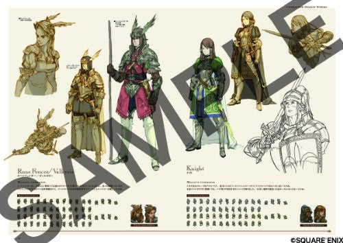 Image 6 for Tactics Ogre: Wheel Of Fortune Art Works