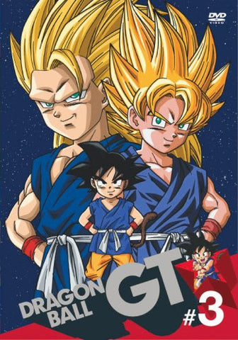 Image for Dragon Ball GT #3