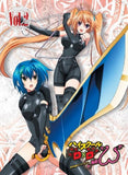 High School DxD New Vol.2 [Blu-ray+CD] - 1