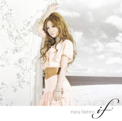 Image 2 for if / Kana Nishino