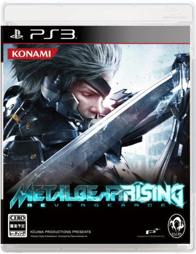 PlayStation3 New Slim Console - Metal Gear Rising Revengeance Zandatsu Package (250GB Limited Model)