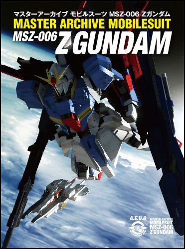 Image 1 for Master Archive Mobile Suit Msz 006 Z Gundam Art Book