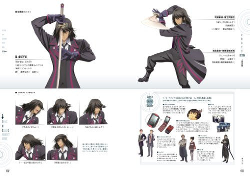 Image 6 for Tales Of Xillia 2 Perfect Guide