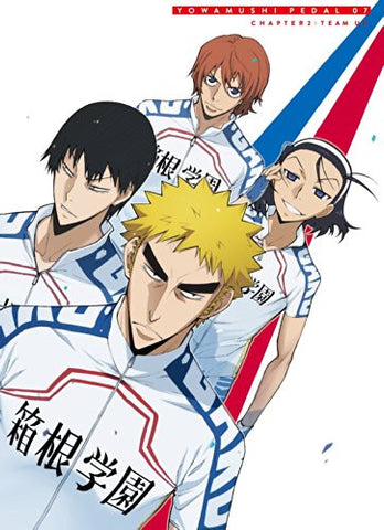 Image for Yowamushi Pedal Vol.7