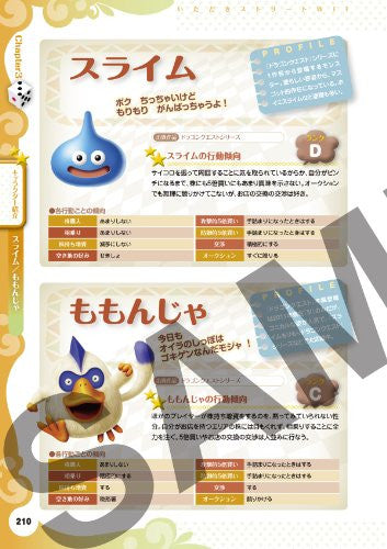 Image 10 for Itadaki Street Wii Official Perfect Guide
