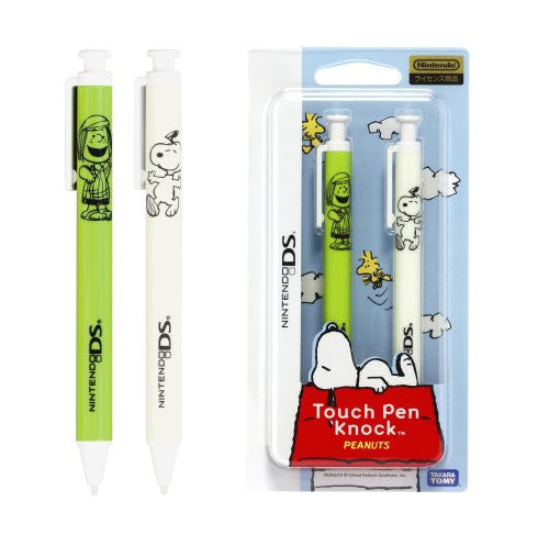 Image 1 for Touch Pen Knock Peanuts (Peppermint green)
