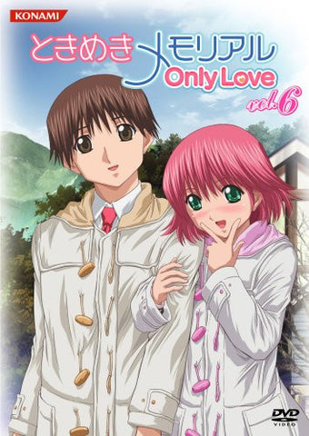 Image for Tokimeki Memorial Onlylove DVD Vol.5 [DVD+Figure Limited Edition]