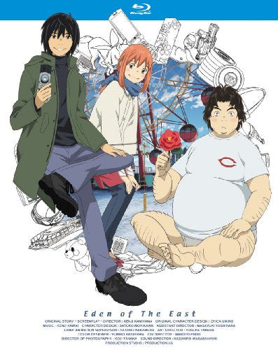 Image 1 for Eden Of The East Vol.5