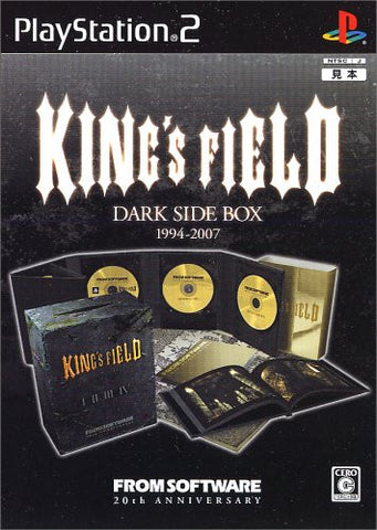 From Software 20th Anniversary: King's Field -Dark Side Box-