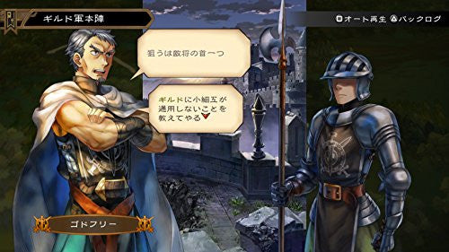 Image 10 for Grand Kingdom