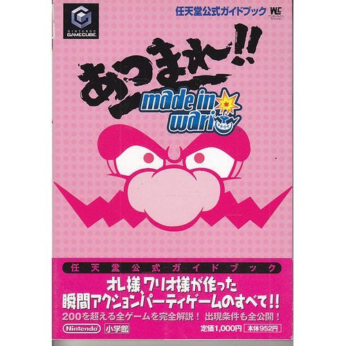 Image 1 for Wario Ware Strategy Guide Book / Gc