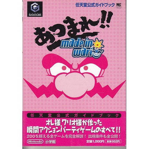 Image for Wario Ware Strategy Guide Book / Gc
