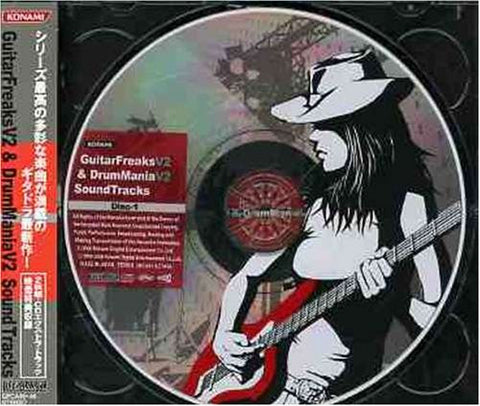 Image for GuitarFreaksV2 & DrumManiaV2 SoundTracks