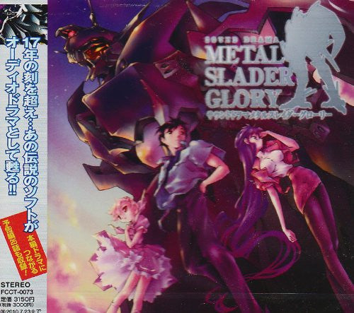 Image 1 for Drama CD Metal Slader Glory