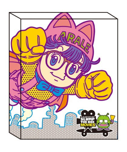 Image 1 for Dr.Slump The Movie DVD Box [Limited Edition]