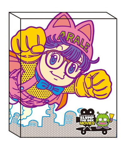 Image for Dr.Slump The Movie DVD Box [Limited Edition]