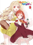 Thumbnail 1 for Okami-san To Shichinin No Nakamatachi Vol.5