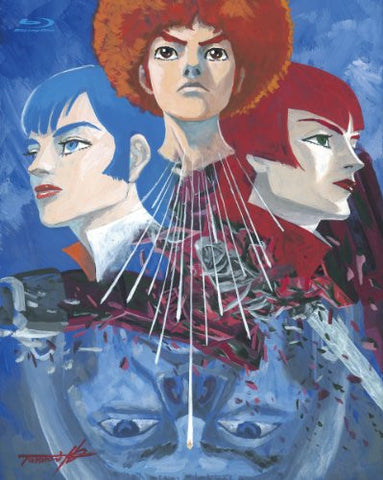 Image for Space Runaway Ideon Theatrical Edition Blu-ray (Sesshoku Hen Hatsudo Hen)