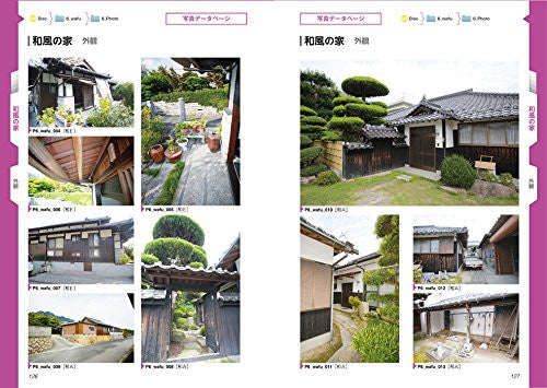 Image 12 for Digital Scenery Catalogue - Manga Drawing - Buildings and Rooms - Incl. CD