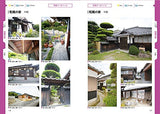 Thumbnail 12 for Digital Scenery Catalogue - Manga Drawing - Buildings and Rooms - Incl. CD