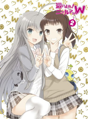 Image for Haiyore Nyaruko-san W 2 [DVD+CD Limited Edition]