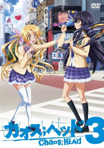 Image for Chaos; Head Vol.3