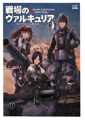Image 1 for Valkyria Chronicles / Senjo No Valkyria Ps3 Game Guide
