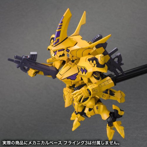 Image 6 for Muv-Luv Alternative Total Eclipse - Takemikazuchi Type-00F - D-Style - Takamura Yui Custom (Kotobukiya)