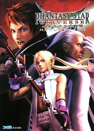 Image for Phantasy Star Universe: Ambition Of The Illuminus Perfect Bible