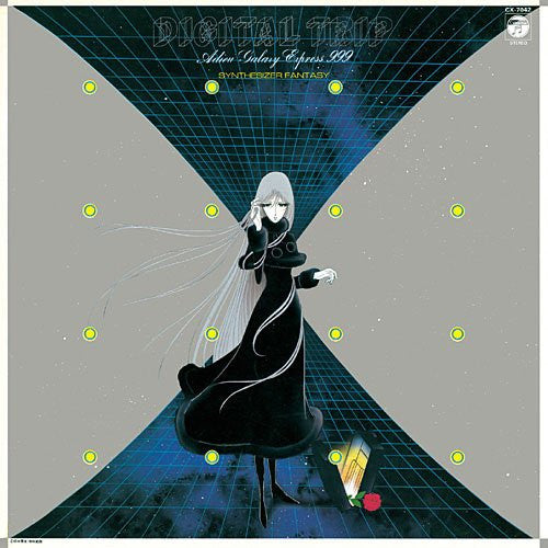 Image 1 for DIGITAL TRIP Adieu Galaxy Express 999 SYNTHESIZER FANTASY