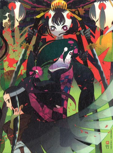 Image 3 for Katanagatari Vol.9 Oto Nokogiri [Blu-ray+CD Limited Edition]