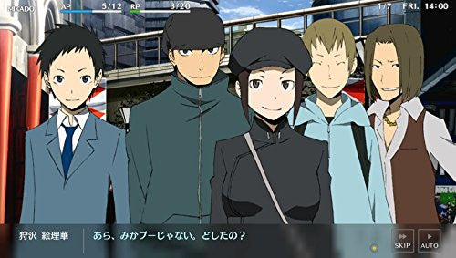 Image 7 for Durarara!! Relay