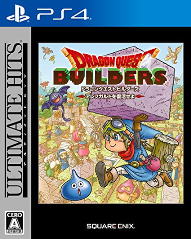 Image for Dragon Quest Builders Alefgard o Fukkatsu Seyo (Ultimate Hits)