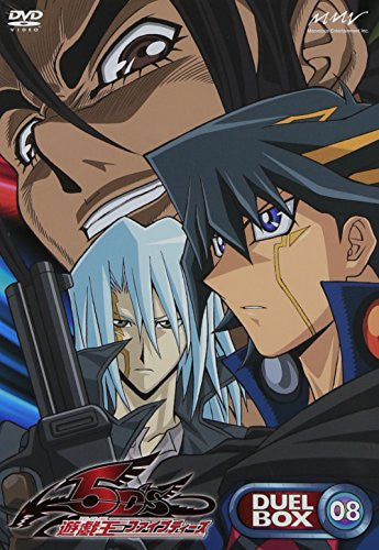 Image 1 for Yu-Gi-Oh 5D's DVD Series Duel Box 8