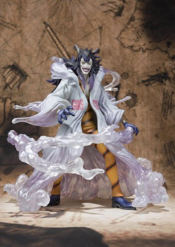 Image 2 for One Piece - Caesar Clown - Figuarts ZERO (Bandai)