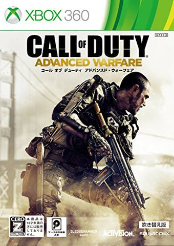 Image for Call of Duty: Advanced Warfare (Dubbed Edition)