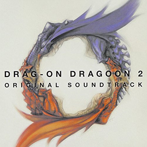 Image 1 for DRAG-ON DRAGOON 2 ORIGINAL SOUNDTRACK