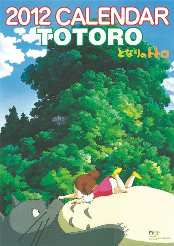 Image 1 for Tonari no Totoro - Wall Calendar - 2012 (Try-X)[Magazine]