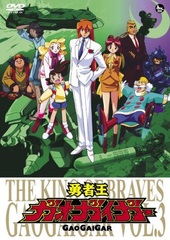 Image for The King Of Braves Gaogaigar Vol.3