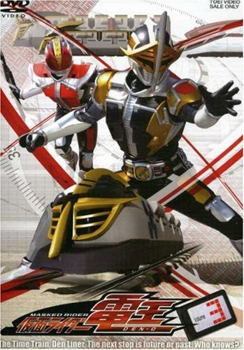 Image 1 for Kamen Rider Deno Vol.3