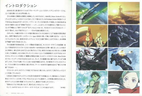 Image 4 for Continue #27 Japanese Videogame Magazine