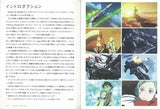 Thumbnail 4 for Continue #27 Japanese Videogame Magazine