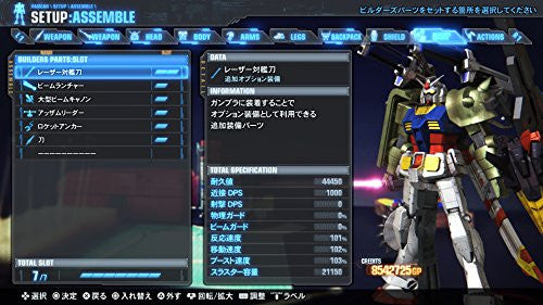 Image 8 for Gundam Breaker 3
